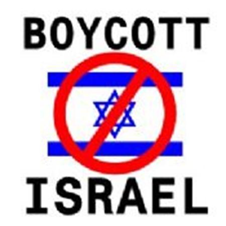 ISRAEL 16