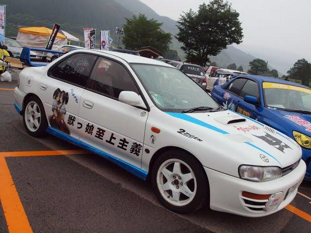 P7110516.JPG