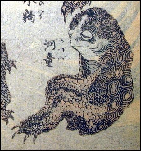 Hokusai - Bestiario (7)