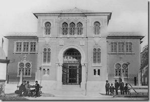 Agência do Banco de Portugal (Faro)