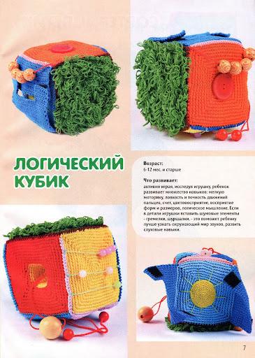 Вязаные развивающие игрушки