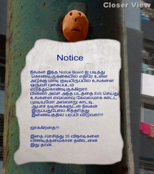 closure view of notice board in india