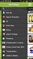 Screenshot of AIS Privilege