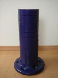 Pluvium, blue