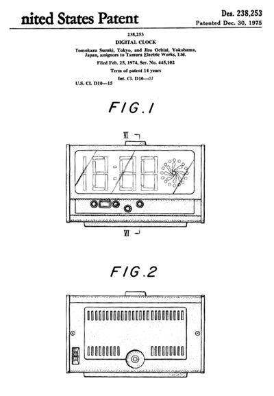 Tamura patent 238,253