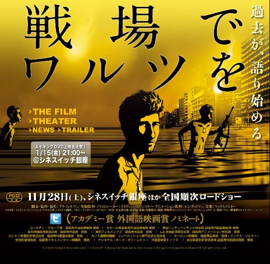 movie01.png