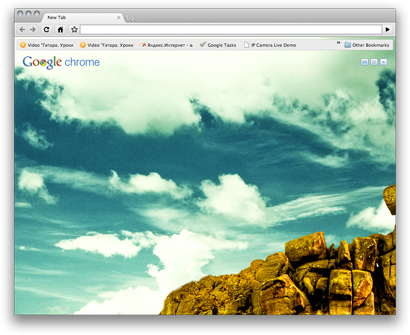 howto  Chromizer   Create your own Google Chrome Theme in a Minute !