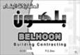 building cont2