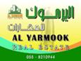 yarmook