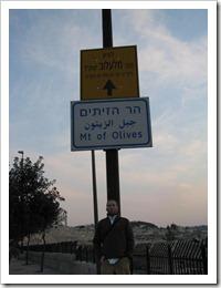 20110126[IMG_1509] - Jerusalem