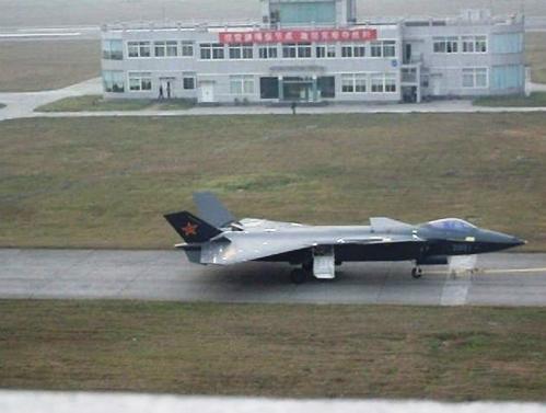 Pesawat siluman Chengdu J-20 gambar 5