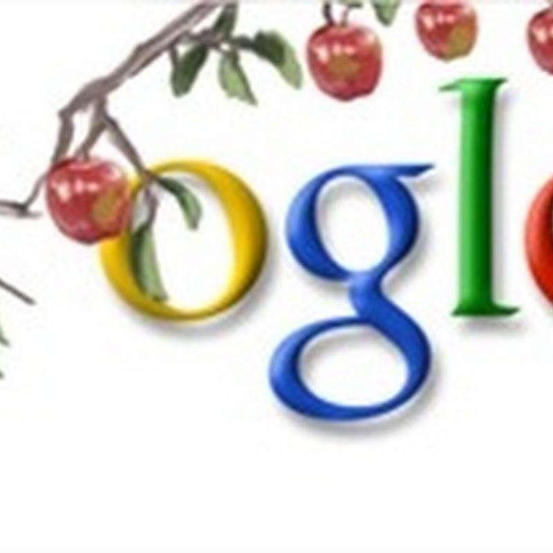Google se anima con Newton