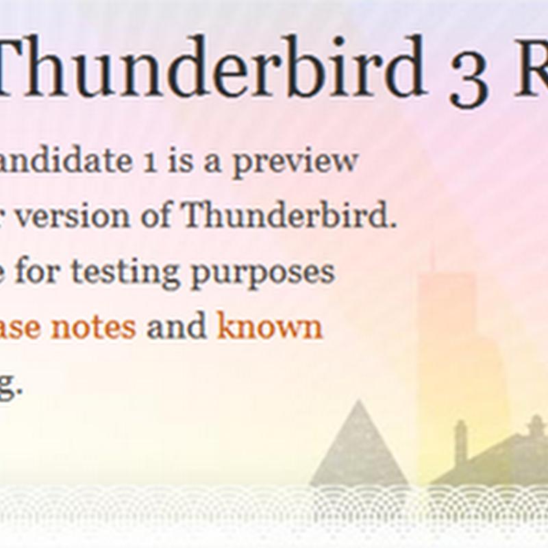 Thunderbird 3 RC listo para descargar