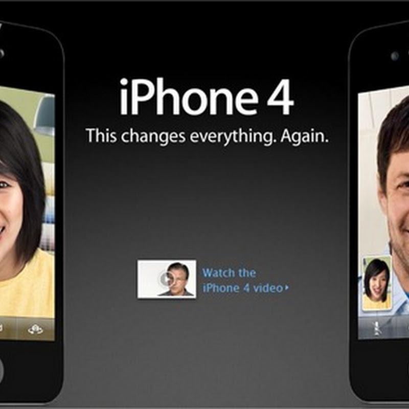 Características del nuevo del iPhone 4