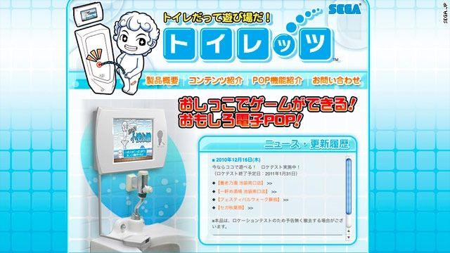 t1larg_toylets_sega_jp.JPG