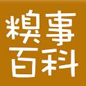 糗事百科 icon