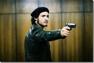 "Кадр из фильма ""Карлос (Carlos)"""