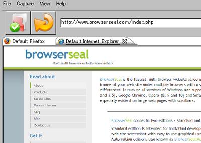 BrowserSealでキャプチャを撮る