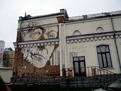 Vhils Moscow