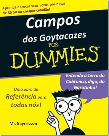 Campos For Dummies