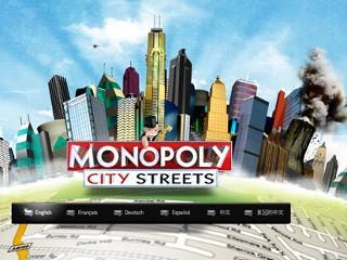 El Monopoly de Google - Monopoly City Street