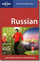 lonely-planet-russian-phrasebook-8578208