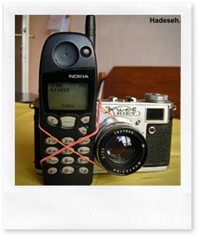 nokia-hi-res-camera