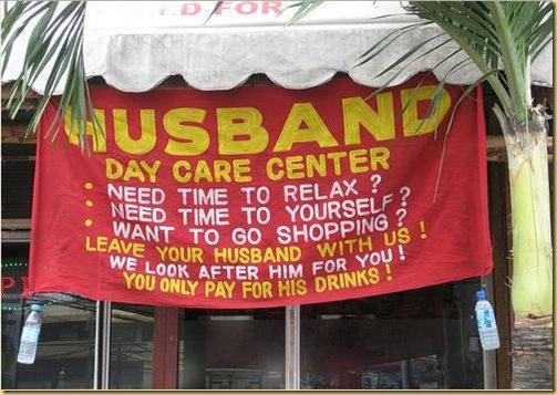 पति देखभाल केन्द्र