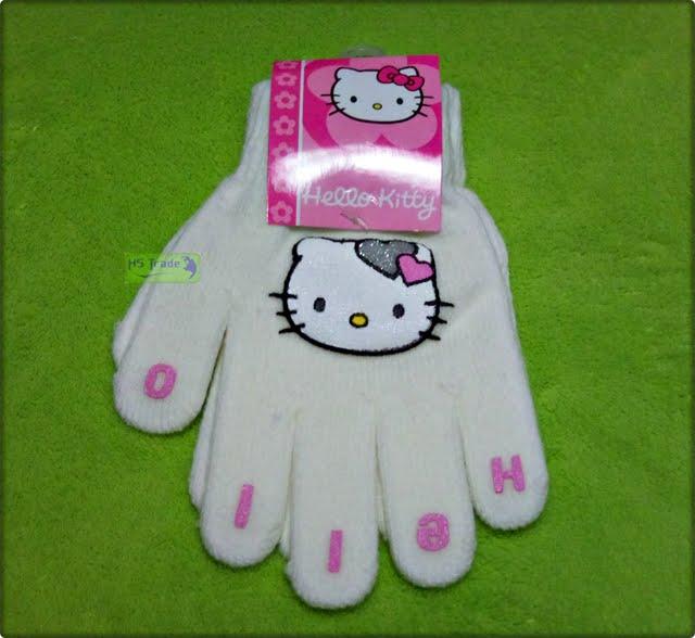 Guantini Hello Kitty
