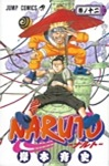 tn_naruto-cover-12