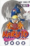 tn_naruto-cover-7