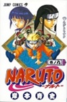 tn_naruto-cover-9