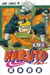 tn_naruto-cover-3