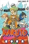 tn_naruto-cover-5