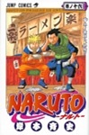 tn_naruto-cover-16
