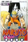 tn_naruto-cover-19