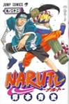 tn_naruto-cover-22