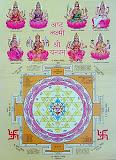 shri_yantra_ashta_lakshmi_tm.jpg