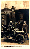 giant.Machnov.Hippodrome.w.jpg