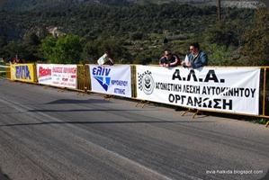 ΑΝΑΒΑΣΗ ΡΙΤΣΩΝΑΣ 2010 028