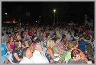 ΚΑΝΑΡΕΙΑ 2010 ΔΗΜΟΣ ΕΡΕΤΡΙΑΣ 058