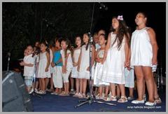 ΚΑΝΑΡΕΙΑ 2010 ΔΗΜΟΣ ΕΡΕΤΡΙΑΣ 043