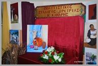 ΚΑΝΑΡΕΙΑ 2010 ΔΗΜΟΣ ΕΡΕΤΡΙΑΣ 015