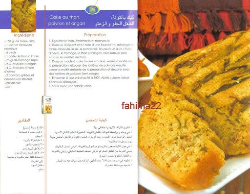 حلويات  جزائرية  لذيذة واقتصادية  مع الطريقة