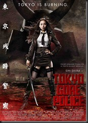 tokyo_gore_police_poster01.jpg
