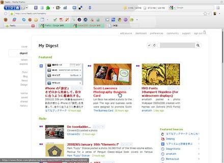Firefox3.6のキャプチャ画面
