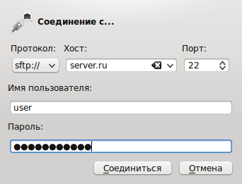 WinSCP для Linux Ubuntu