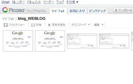 WS000005.JPG