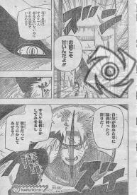 Naruto Spoiler 538