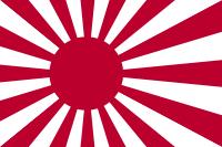 Emblema de la Armada Imperial Japonesa